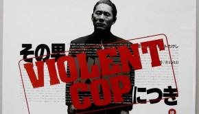 Violent cop foto 2