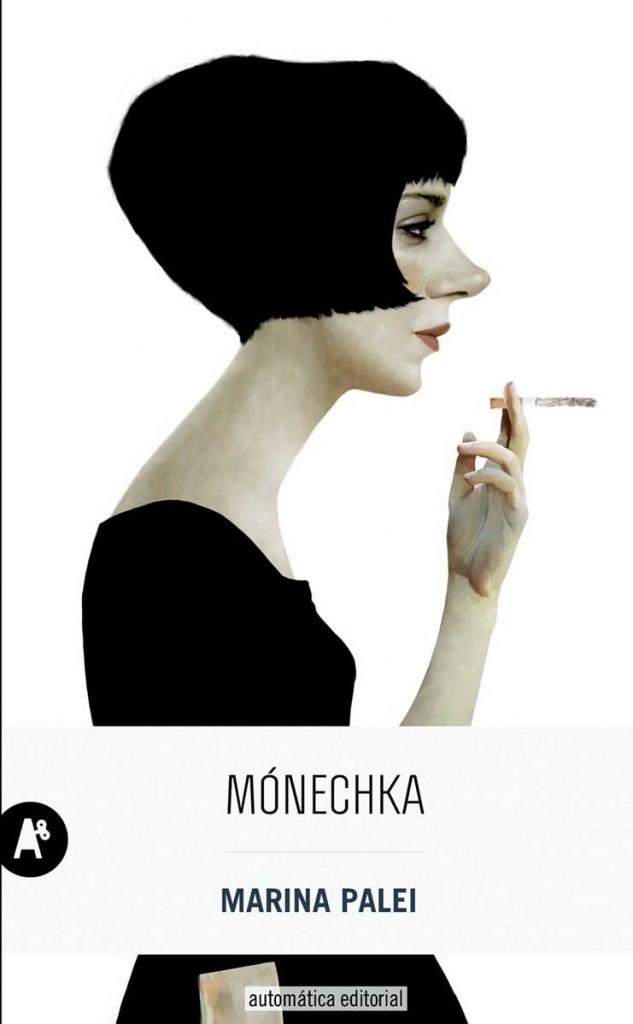 monechka-marina-palei II