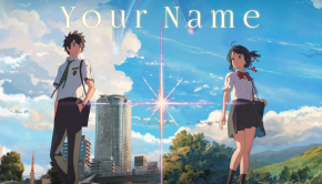 your-name